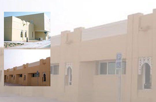 Mesaieed Medical Center