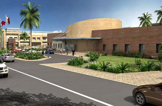Qatar Foundation (Learning Center)